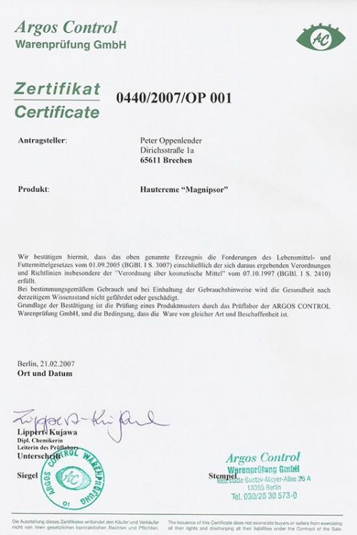 Сертификат от немецкой лаборатории Argos Control